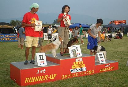 Noonbarra Lady winning Agility in Japan - Flyball Frisbee Agility: Australian Working Kelpies and Dog Sports